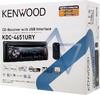 Автомагнитола KENWOOD KDC-4651 URY,  USB вид 9