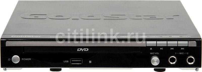 DVD-плеер GOLDSTAR DV-1110,  черный