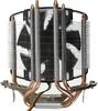 Устройство охлаждения(кулер) ZALMAN CNPS5X PERFORMA,  92мм, Ret вид 4