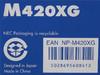 Проектор NEC M420X белый вид 12