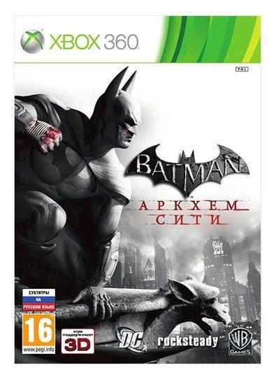Игра MICROSOFT Batman: Аркхем Сити (3D) для  Xbox360 RUS (субтитры)