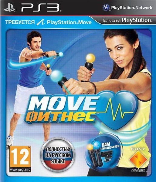 Игра SONY Move Фитнес для  PlayStation3 Rus