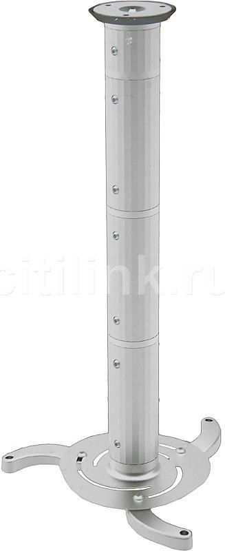 Кронштейн ARM MEDIA PROJECTOR-2,   для проектора,  10кг,  серебристый