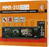 Автомагнитола MYSTERY MMR-313,  USB,  SD/MMC вид 9
