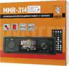 Автомагнитола MYSTERY MMR-314,  USB,  SD/MMC вид 9