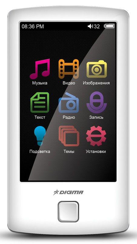 MP3 плеер DIGMA Z3 flash 8Гб белый