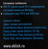 Клавиатура OKLICK 150M,  USB, черный вид 7