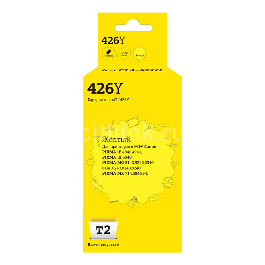 Картридж T2 CLI-426Y желтый [ic-ccli-426y] картридж colouring cg cli 426bk black для canon ip4840 mg5140 mg5240 mg6140 mg8140
