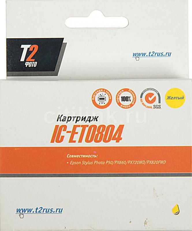 Картридж T2 T08044010 желтый [ic-et0804]