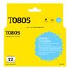 Картридж T2 T08054010 светло-голубой [ic-et0805] вид 1