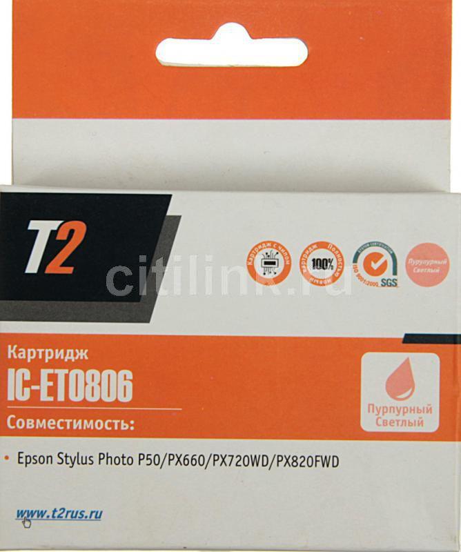Картридж T2 T08064010 IC-ET0806,  светло-пурпурный