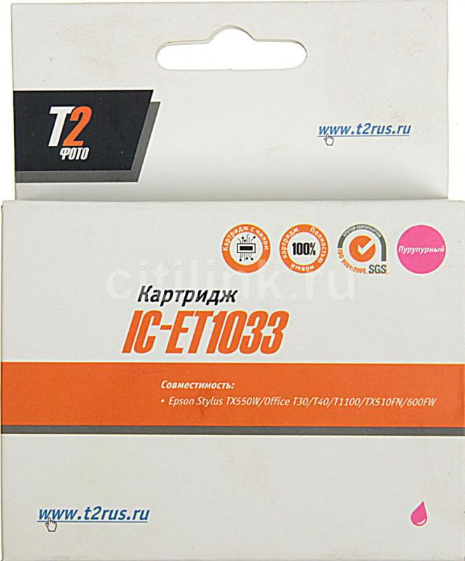 Картридж T2 T10334A10 IC-ET1033,  пурпурный