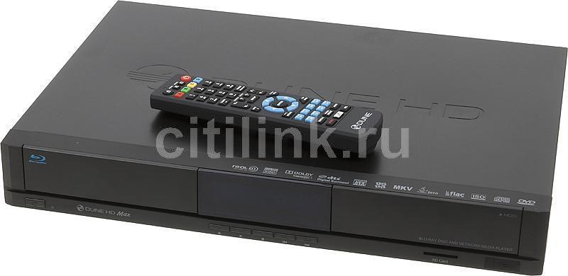 Медиаплеер DUNE HD Max,  черный