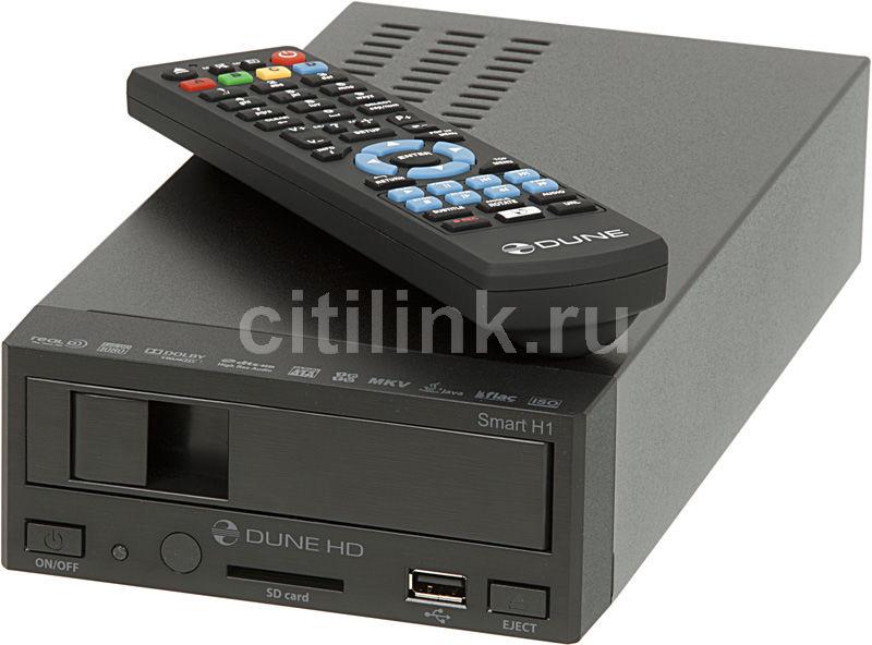 Медиаплеер DUNE HD Smart H1,  черный