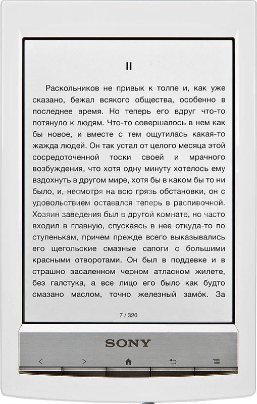 Электронная книга SONY PRS-T1,  6