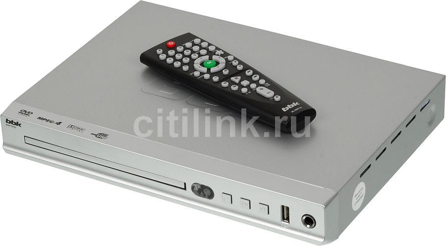 DVD-плеер BBK DVP157SI,  серебристый