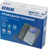 Проводной телефон BBK BKT-255 RU, серый вид 11