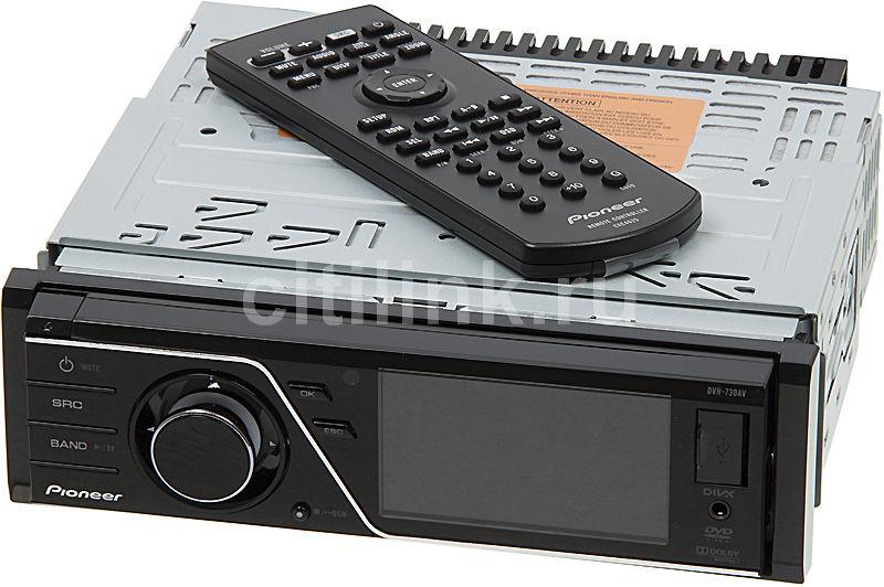 Автомагнитола PIONEER DVH-730AV,  USB