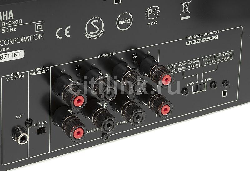 Ресивер Pioneer VSX-831 Silver