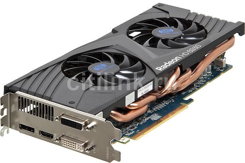 AMD Radeon HD 5490 Graphics Drivers PC