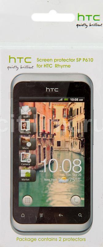 Защитная пленка HTC SP-P610  для HTC Rhyme,  прозрачная, 2 шт