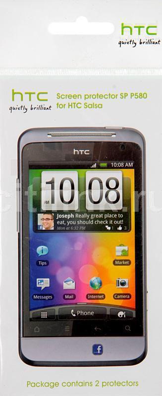 Защитная пленка HTC SP-P580  для HTC Salsa,  прозрачная, 2 шт