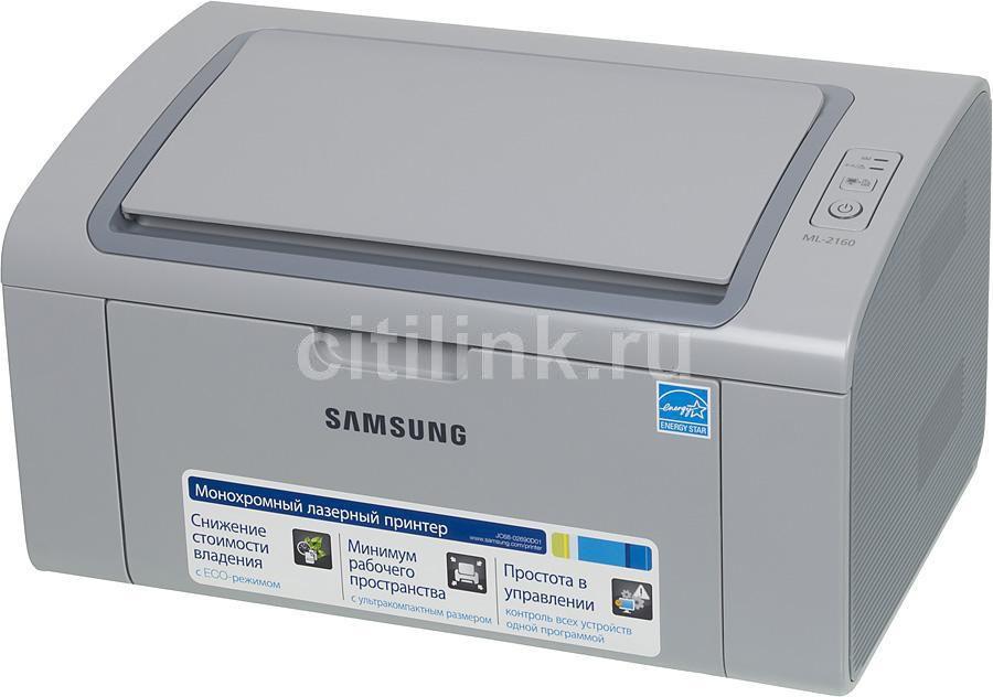 Скачать драйвера на принтер самсунг мл 2160