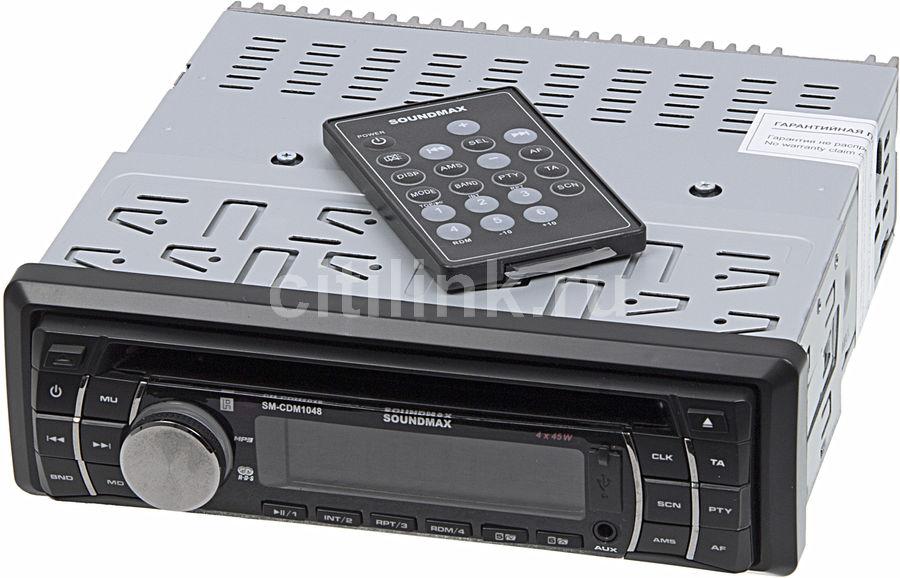 Автомагнитола SOUNDMAX SM-CDM1048,  USB,  SD/MMC