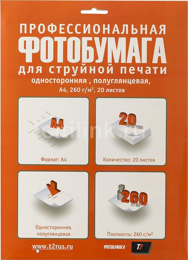Бумага T2 PP-207 А4, 260 г/м2, 20 л, профессиональная полуглянец