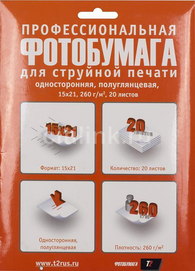 Бумага Т2 PP-210 15x21, 260 г/м2, 20 л, профессиональная полуглянцевая