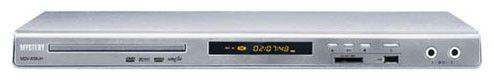 DVD-плеер MYSTERY MDV-839UH,  серебристый