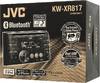 Автомагнитола JVC KW-XR817,  USB вид 7