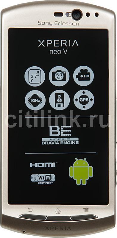 Смартфон SONY Xperia neo V MT11i,  золотистый