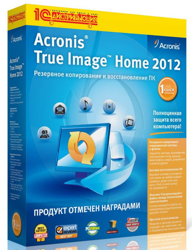 ПО Acronis True Image Home 2012 PC Backup & Recovery box (4601546096005)