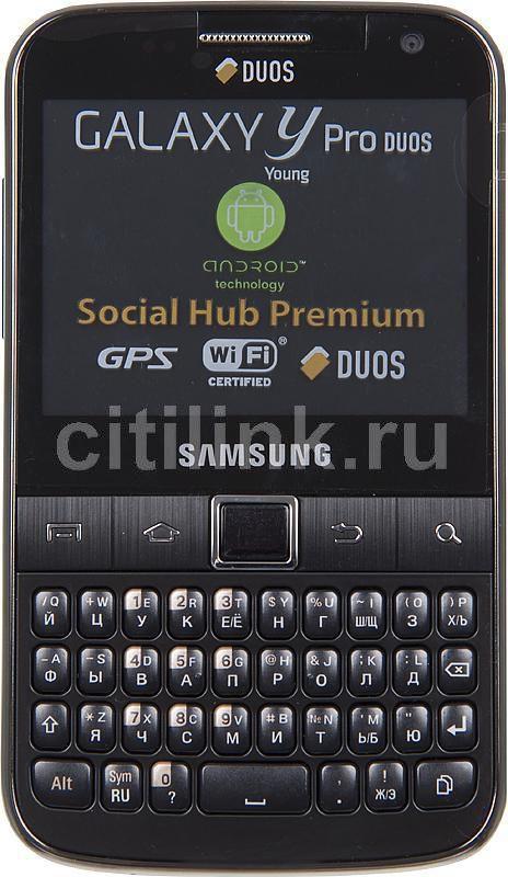 Смартфон SAMSUNG Galaxy Y Pro Duos GT-B5512  черный металлик