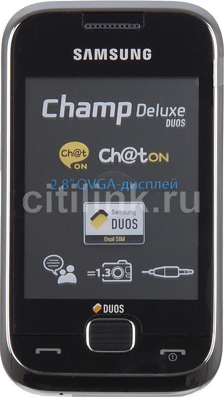 Мобильный телефон SAMSUNG Champ Deluxe Duos GT-C3312  серебристый металлик