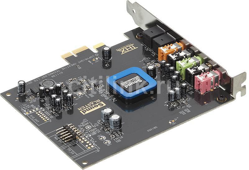 DRIVERS UPDATE: CREATIVE RECON3D PCIE