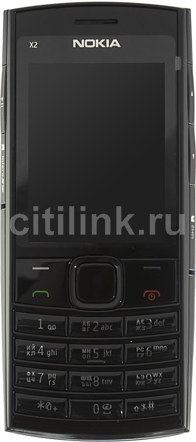 Мобильный телефон NOKIA X2-02  синий