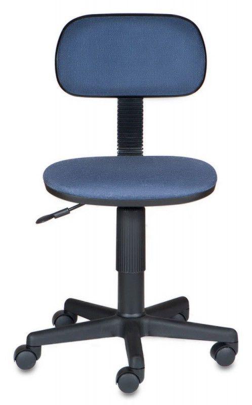 Кресло БЮРОКРАТ Ch-201NX, на колесиках, сине-серый [ch-201nx/bl&grey]
