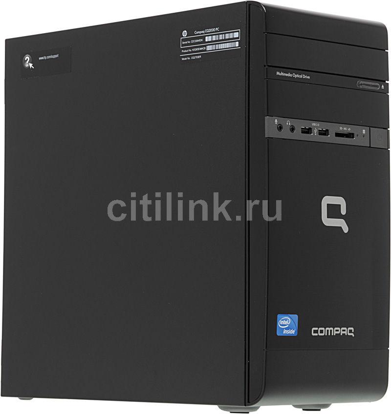 Компьютер  HP Compaq CQ2703ER,  Intel  Celeron  G530T,  DDR3 2Гб, 500Гб,  DVD-RW,  CR,  Free DOS,  черный [h2q83ea]
