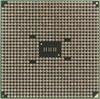 Процессор AMD Athlon II X4 641, SocketFM1 OEM [ad641xwnz43gx] вид 2
