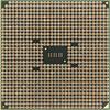 Процессор AMD A8 3870K, SocketFM1 BOX [ad3870wngxbox] вид 3