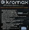 Видеорегистратор KROMAX Magic Vision VR-256 черный вид 15