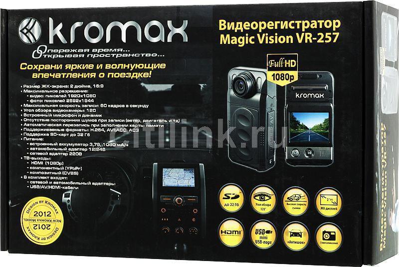Kromax magic vision vr 257 инструкция