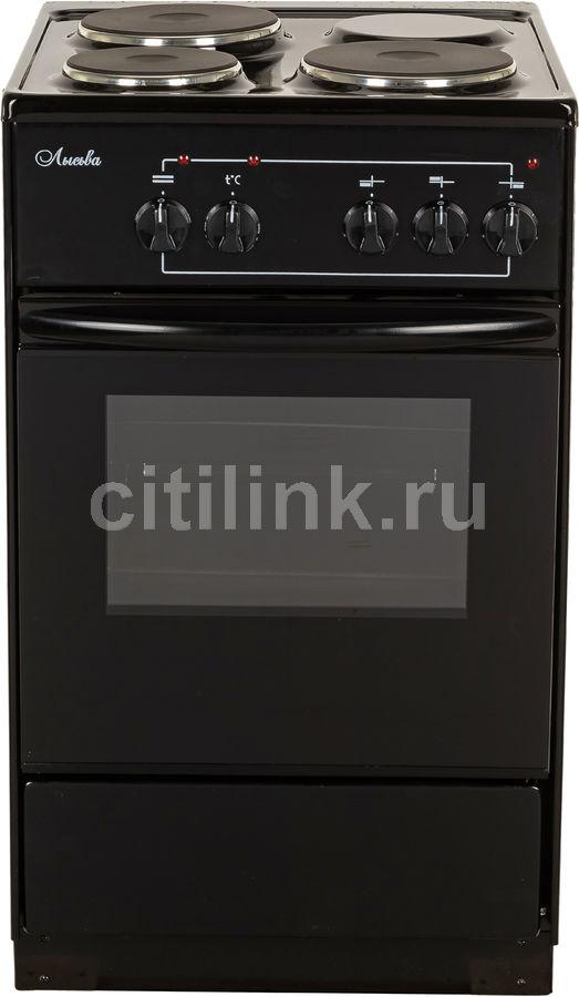 Электрическая плита ЛЫСЬВА ЭП 301,  эмаль,  черный