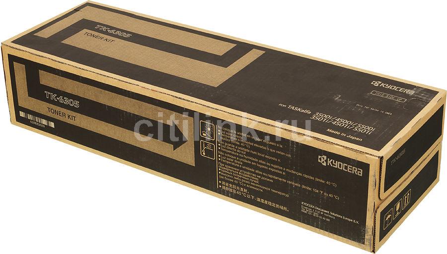 Картридж KYOCERA 1T02LH0NL0 черный [tk-6305]