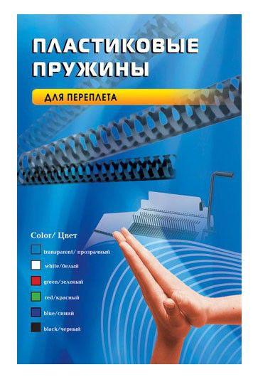 Пружина пластиковая OFFICE KIT BP2065,  22мм,  171 - 190 листов,  A4,  50,  белый