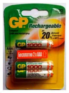 Аккумулятор GP 100AAAHCBB5-2CR6,  6 шт. AAA,  1000мAч