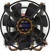 Устройство охлаждения(кулер) TITAN TTC-NK96TZ/NPW,  100мм, Ret вид 2
