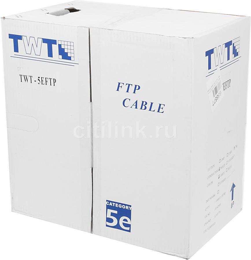 Кабель информ. Lanmaster (TWT-5EFTP) кат.5е F/UTP 4X2X24AWG PVC внутр. 305м сер.